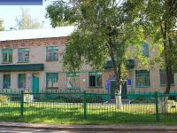 Детский сад №46