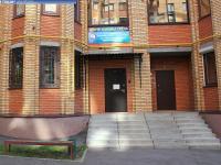 Центр охраны труда