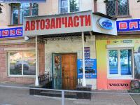 """Магазин """"Люкс ВАЗ"""""""