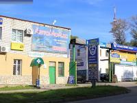 Дом 11 на улице Энгельса