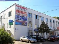Бизнес-центр на Энгельса