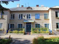 Детский сад №35