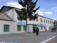 Дом 4 на улице Васильева