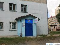 """Магазин """"ИТ Центр"""""""