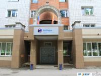 РусГидро - Чувашская энергосбытовая компания