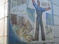 Мозаика на стене Машиностроительного техникума