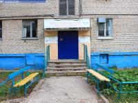 Подъезд №6 дома 11 на улице Совхозной