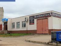 Дом 23А на улице Совхозной
