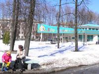 Парк им. Николаева