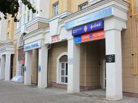 Организации в доме 7 на пр. Ленина