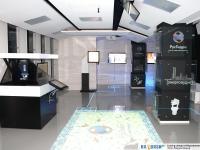 Центр энергосебережения
