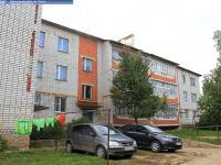 Дом 2 на улице Шоссейной