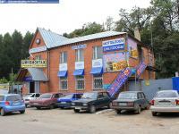 Дом 21А на улице Шосейной