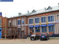 Дом 21 на улице Шоссейной