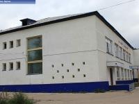 Дом 19 на улице Шоссейной