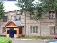Дом 9 на улице Шоссейной