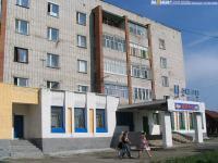 Дом 54 по улице Жуковского