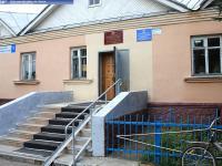 Администрация Кугесьского сельского поселения