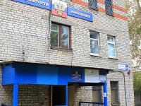 Центр занятости населения Чебоксарского района