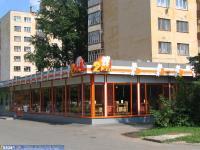 "Кафе ""ТуПицца"" (теперь ресторан-бар ""Di"