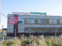 """Автомоечный комплекс """"Тихослободской"""""""