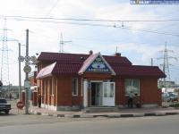Магазин, кафетерий