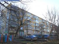 Дом 9 на улице Кошевого