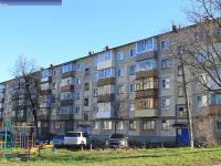 Дом 11 на улице Кошевого