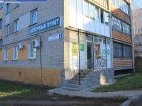 (закрыт) Аптечный пункт