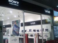 Квартон-МТВ-Sony