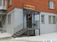 "Магазин пива ""Beerloga"""