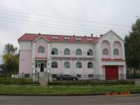 Объединенный банк Чувашской республики