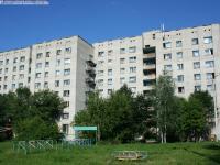 Дом 19 по улице Т.Кривова