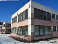 Родильный дом №5
