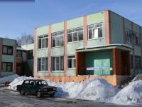 Социально-реабилитационный центр