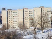 Гагарина 45