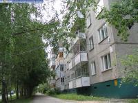Дом 5 по улице Эльгера