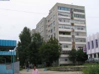 Дом 16 по улице Эльгера