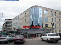 "Торговый центр ""Мега Молл"""