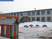Детский сад №131