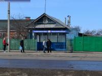 """Остановка """"Улица Башмачникова"""""""