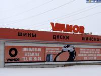 """Магазин """"ВАЛ-авто"""""""