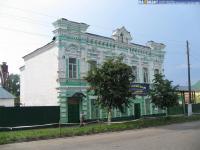 Дом 14 по улице Ленина