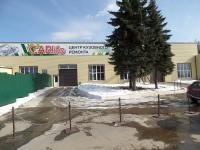 """Центр кузовного ремонта """"Carlife"""""""