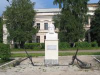 Памятник Академику Крылову