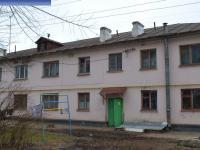 Дом 55 на улице Богдана Хмельницкого