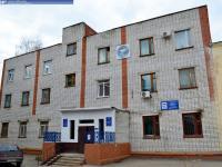 Поликлиника Городской больницы №7