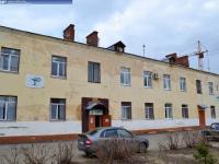 Городская больница №7