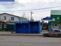 """Остановка """"Улица Перова"""""""