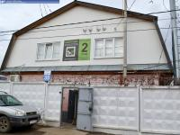 Дом 35 на улице Крупской